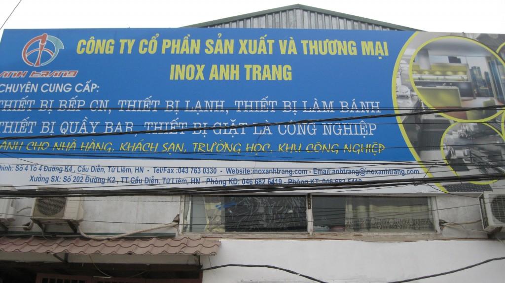 Công ty Anh Trang