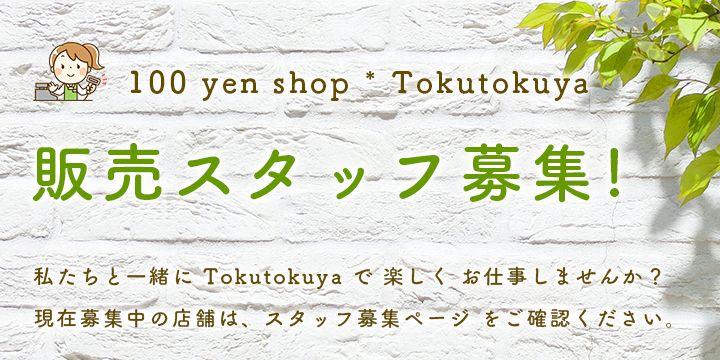 khuôn bánh trung thu tphcm tokutokuya